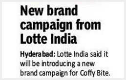 Lotte India Annual Reports